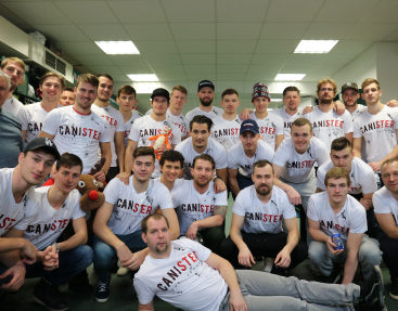 """Hockey Team """"HK SKALICA""""  …sa pridáva!"""